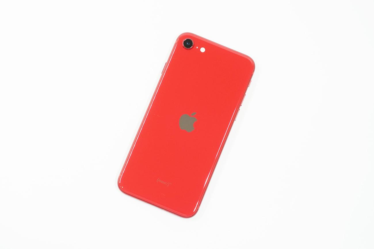 iPhone SE第2世代のバッテリー持ちはどうなの!?
