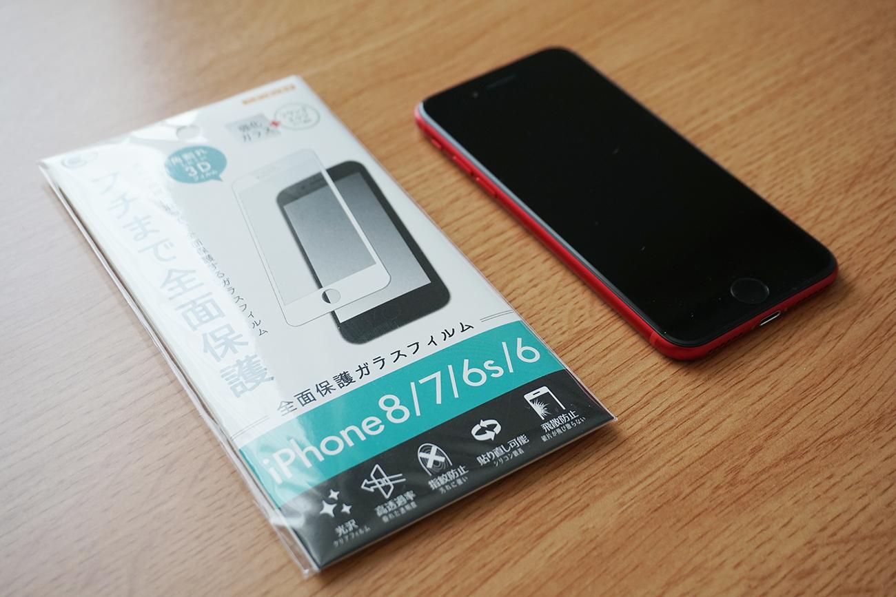 iPhone SE第2世代に100円ショップガラスフィルムまとめ