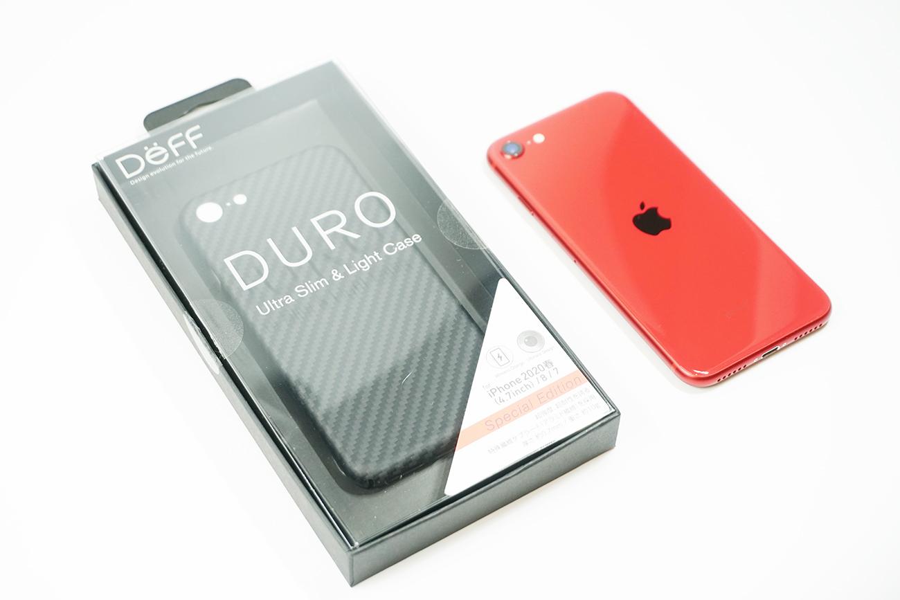 アラミド繊維iPhone SE第2世代用「DURO Special Edition」を試
