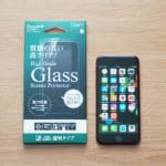 iPhone SE 第2世代用ハイグレードガラス「High Grade Glass Screen Protector」を試す