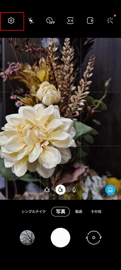 カメラアプリ起動から左上のカメラ設定