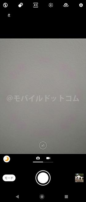 Xperia 10 IIで白壁撮影