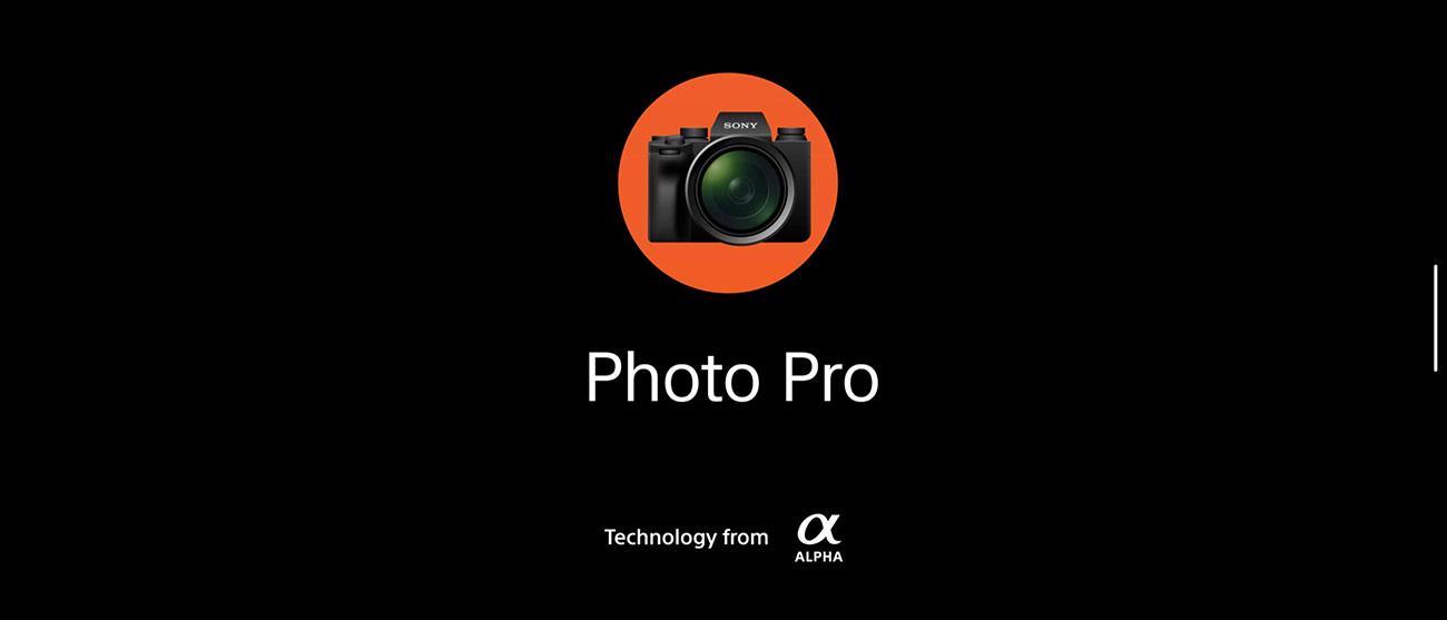 Xperia 1 IIの「Photo Pro」をチェック