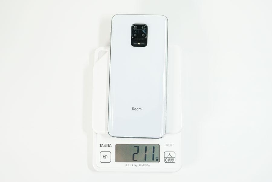 重さは約209g