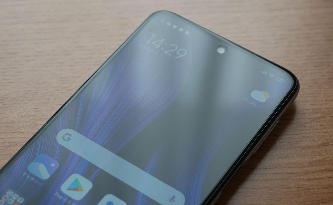 Redmi Note 9Sで使える通信キャリアをチェック