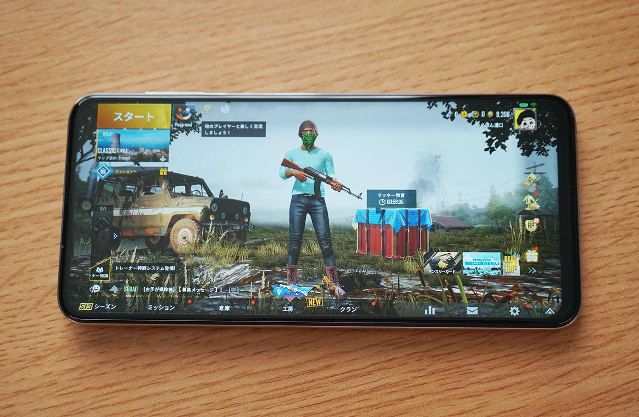 Redmi Note 9SでPUBGモバイルの動作チェック