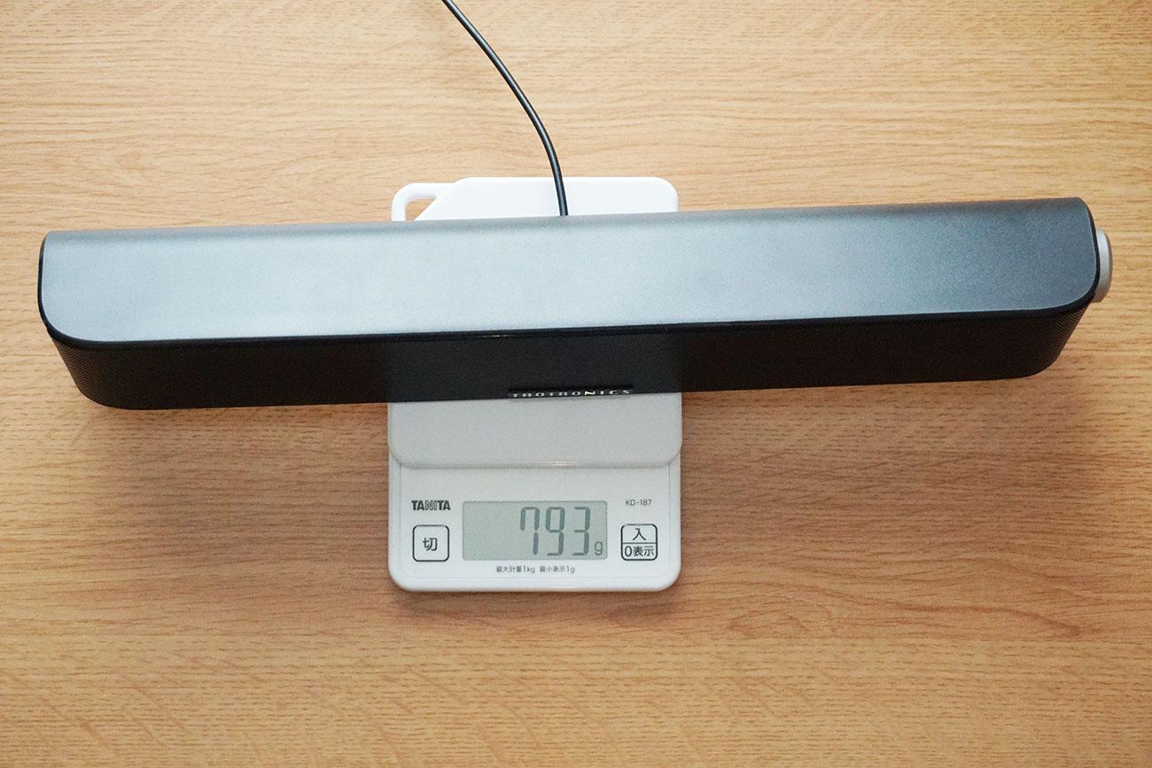 重さは約793g(※実測値)
