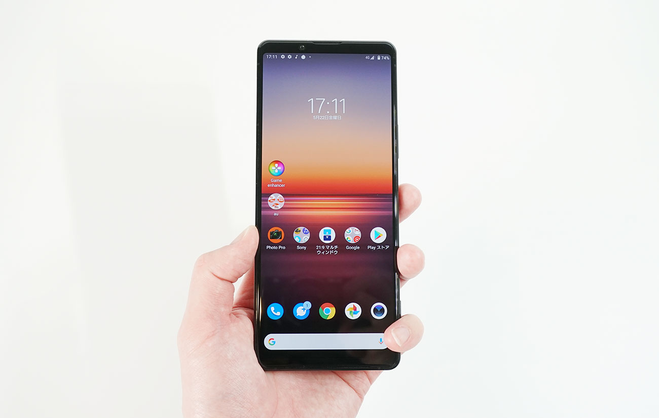 Xperia 1 IIのメリット(良いところ)