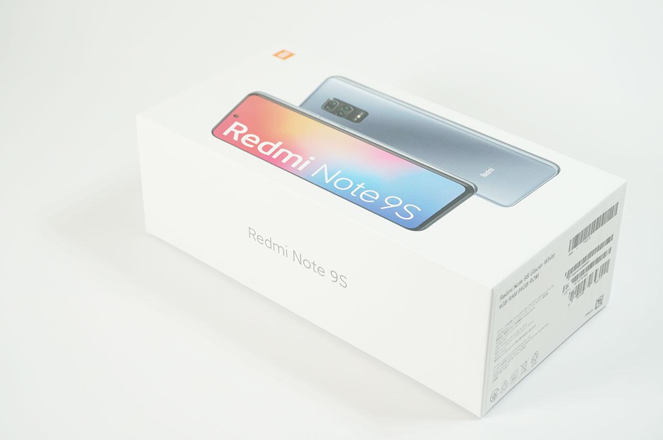 Redmi Note 9Sの価格とお得に買う方法