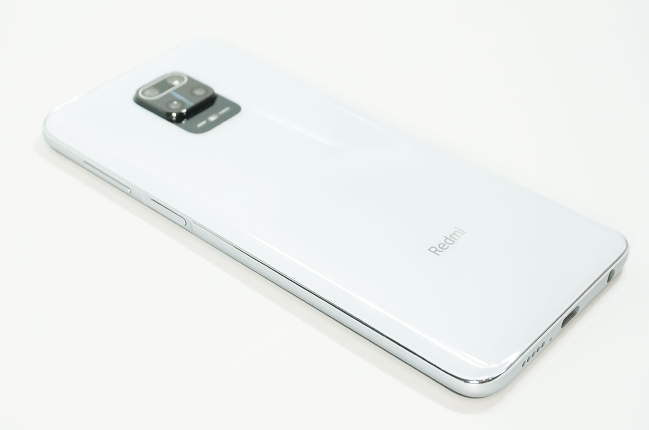 Redmi Note 9Sはバッテリー持ちが凄い