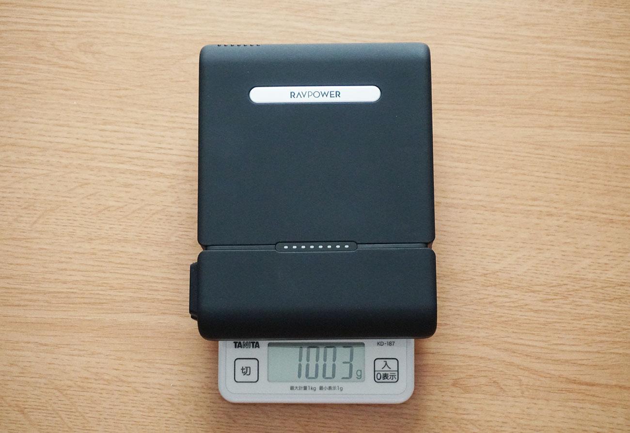 重さは、約1007g