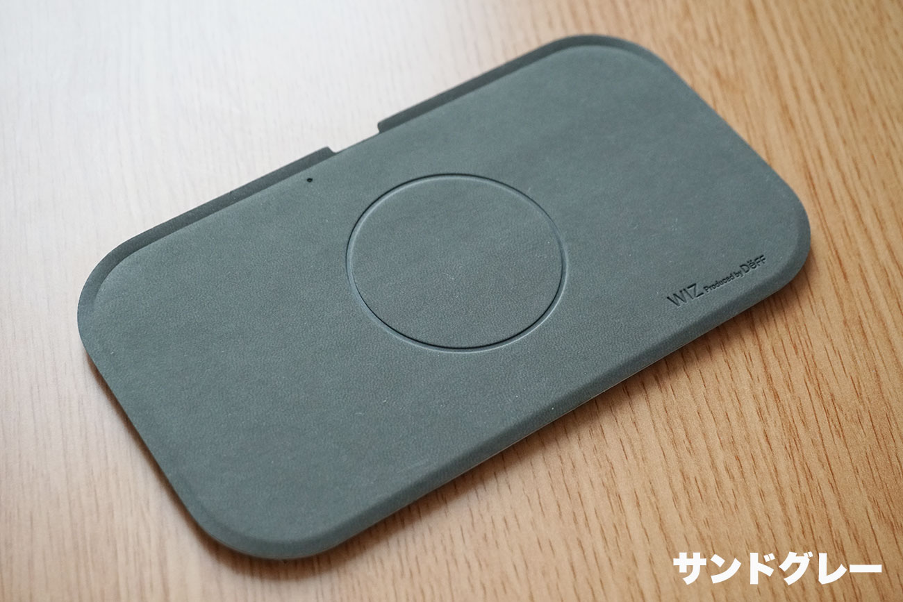 WIZ Wireless Charging Trayサンドグレー