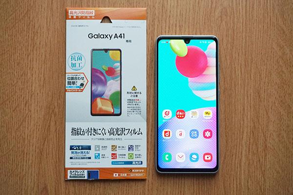 Galaxy A41用 ラスタバナナ 高光沢防指紋保護フィルム