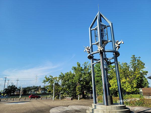 Galaxy Note20 Ultra 5Gの広角で撮影した公園
