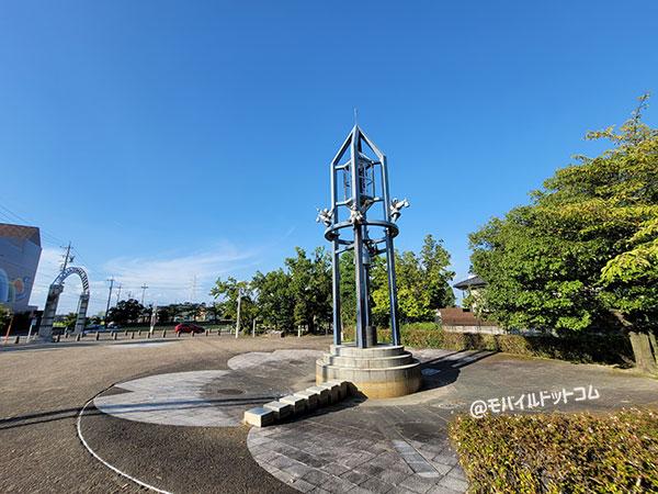 Galaxy Note20 Ultra 5Gの超広角で撮影した公園
