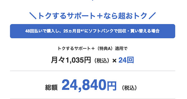Google Pixel 4aの発売日と販売価格