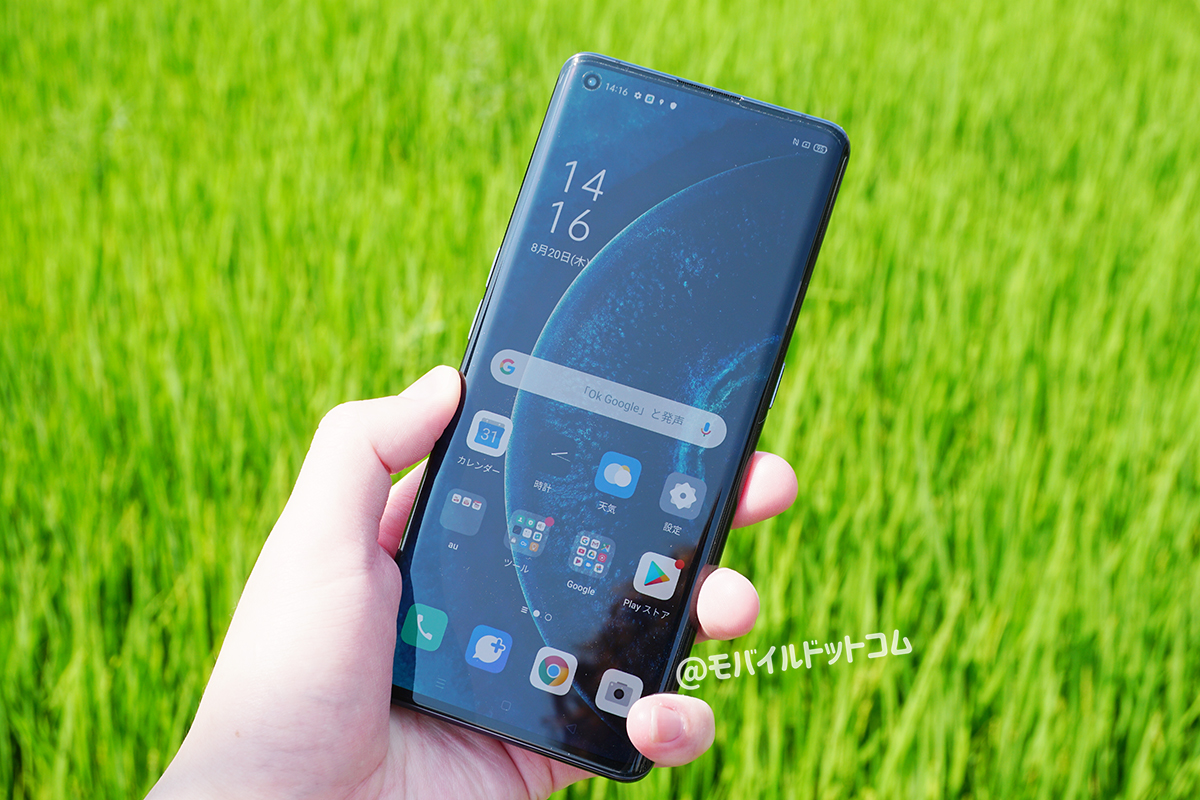 OPPO Find X2 Proのスペック