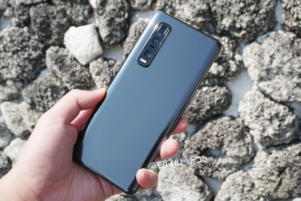 OPPO Find X2 Proの魅力