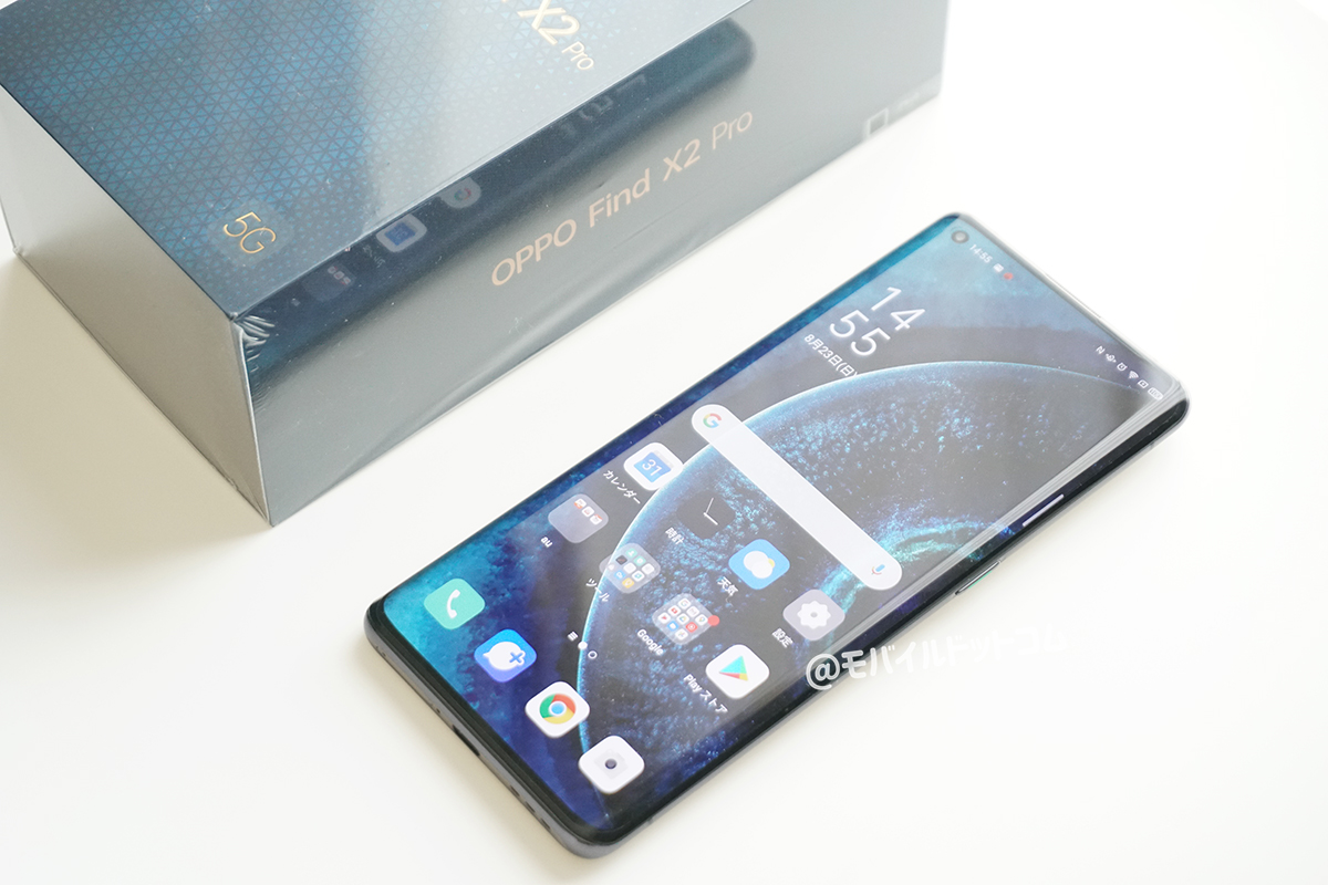 OPPO Find X2 Proの外観・デザインをレビュー
