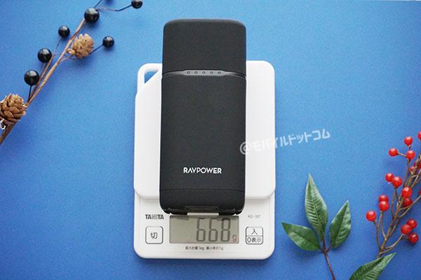 重さは約668g(実測値)