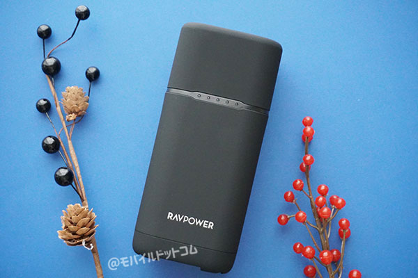 RAVPower RP-PB054Proの評価