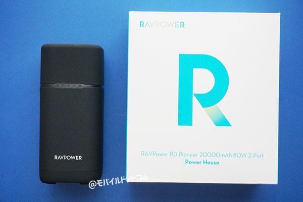 RAVPower RP-PB054Proのデザイン外観をレビュー