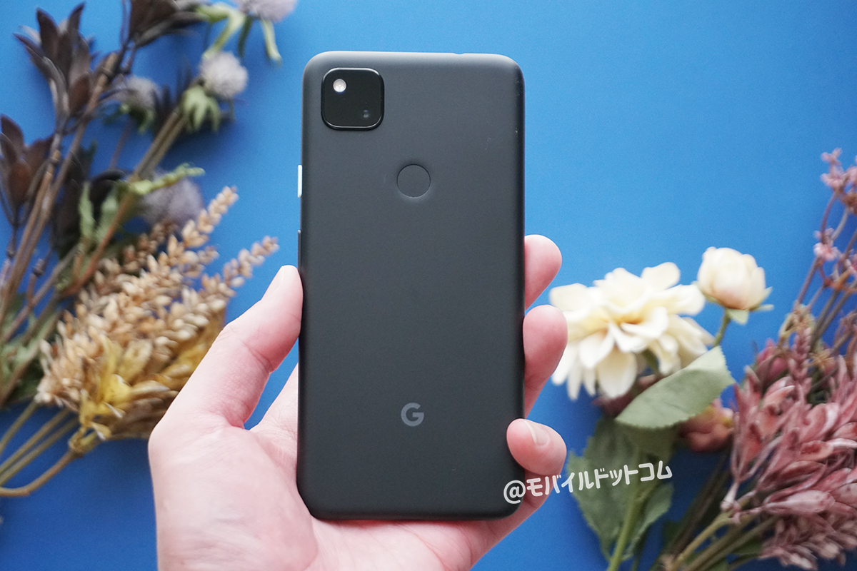Google Pixel 4aが快適に使えるおすすめ設定まとめ