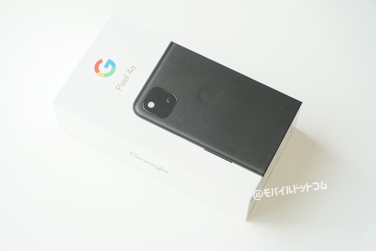 Google Pixel 4aの価格とお得に買う方法