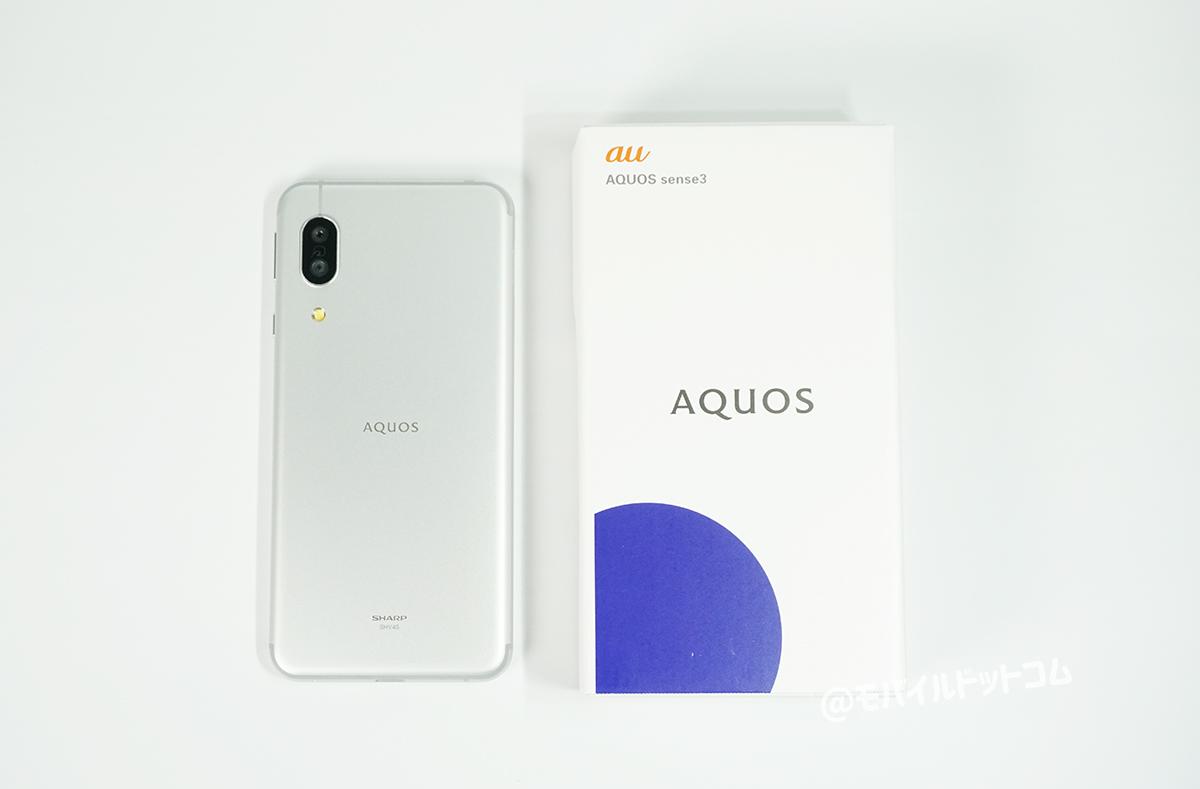 AQUOS sense3の外観・デザインをレビュー