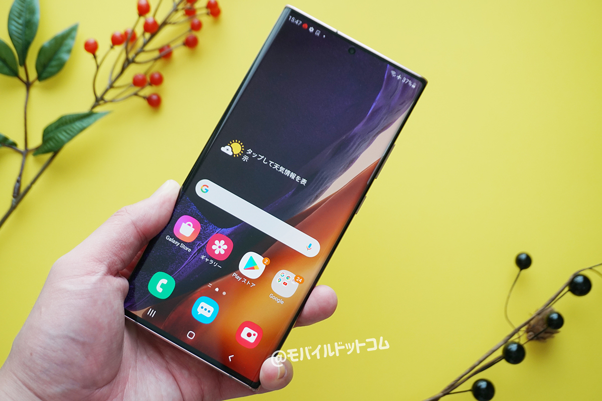 Galaxy Note20 Ultra 5Gの口コミ・評判をチェック