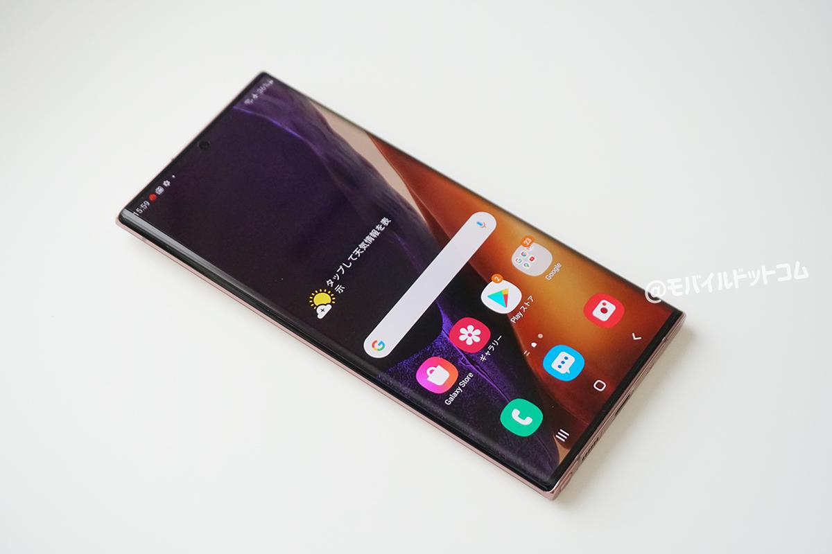 Galaxy Note20 Ultra 5Gで発生・報告された不具合