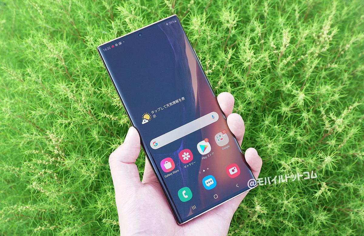 Galaxy Note20 Ultra 5Gのスペック性能をレビュー