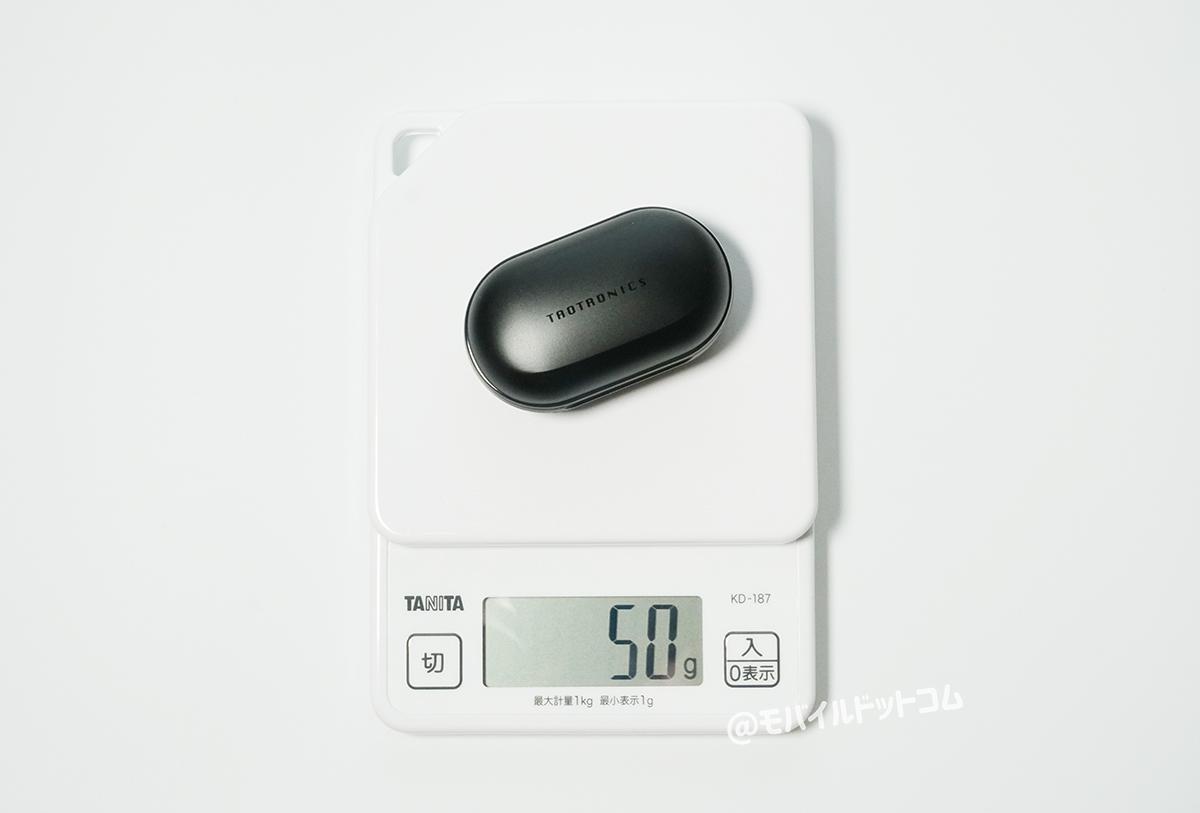 本体の重さは約50g