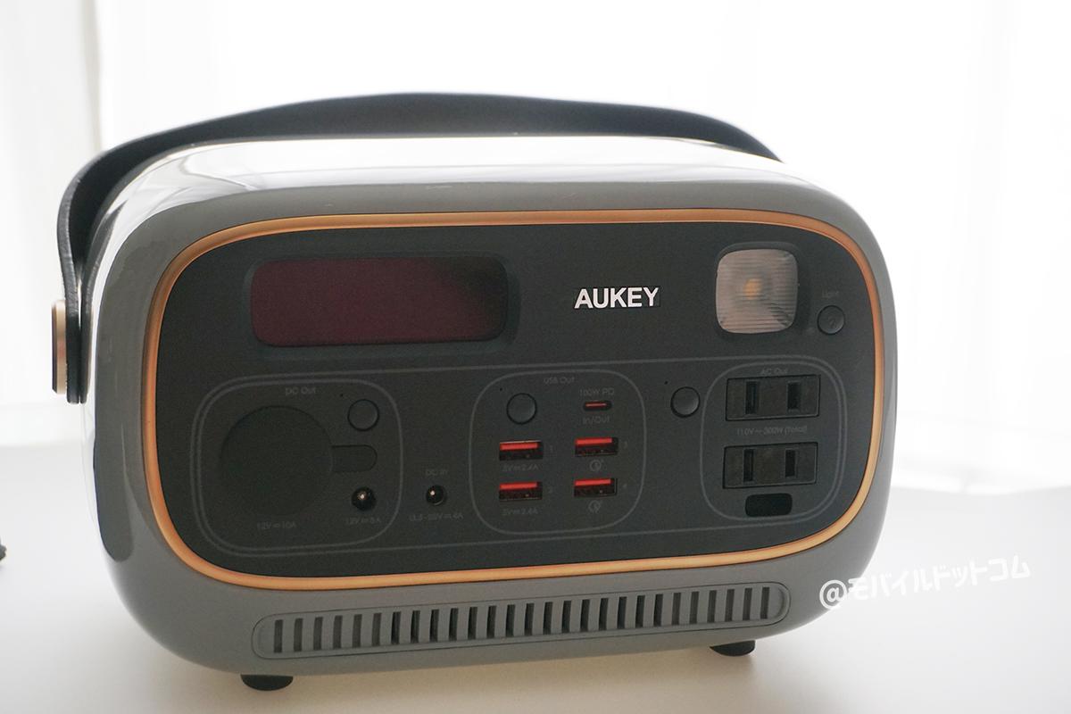 AUKEY PowerStudioのデザイン外観をレビュー