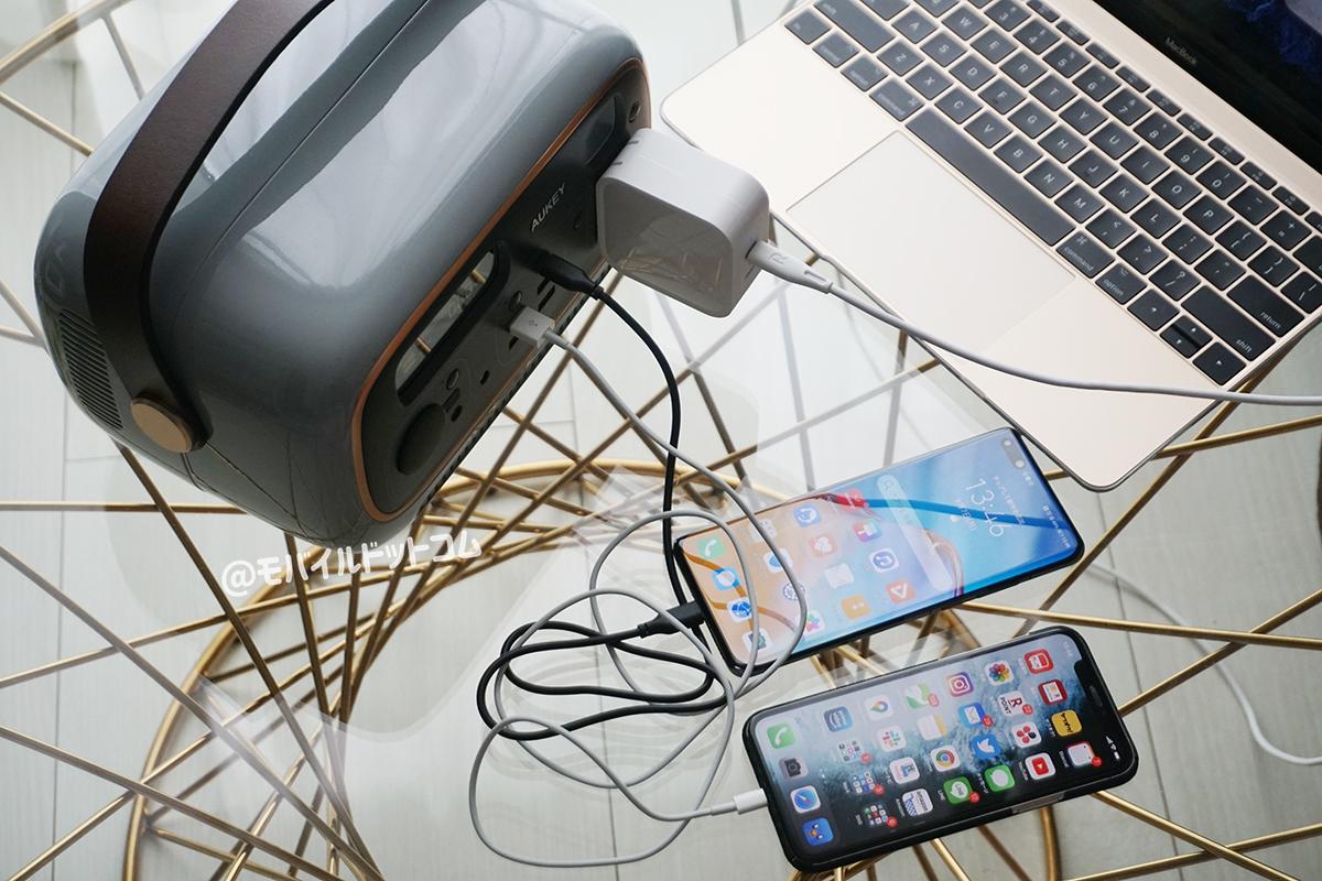 iPhoneを何度も充電できる大容量バッテリーが良い