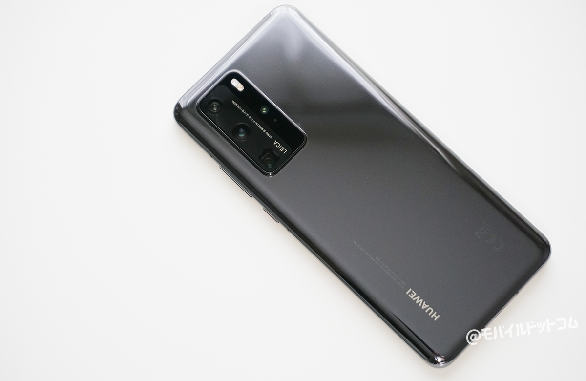 HUAWEI P40 Pro 5Gのメリット(良いところ)