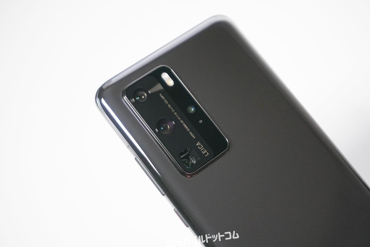 HUAWEI P40 Pro 5Gのカメラをレビュー