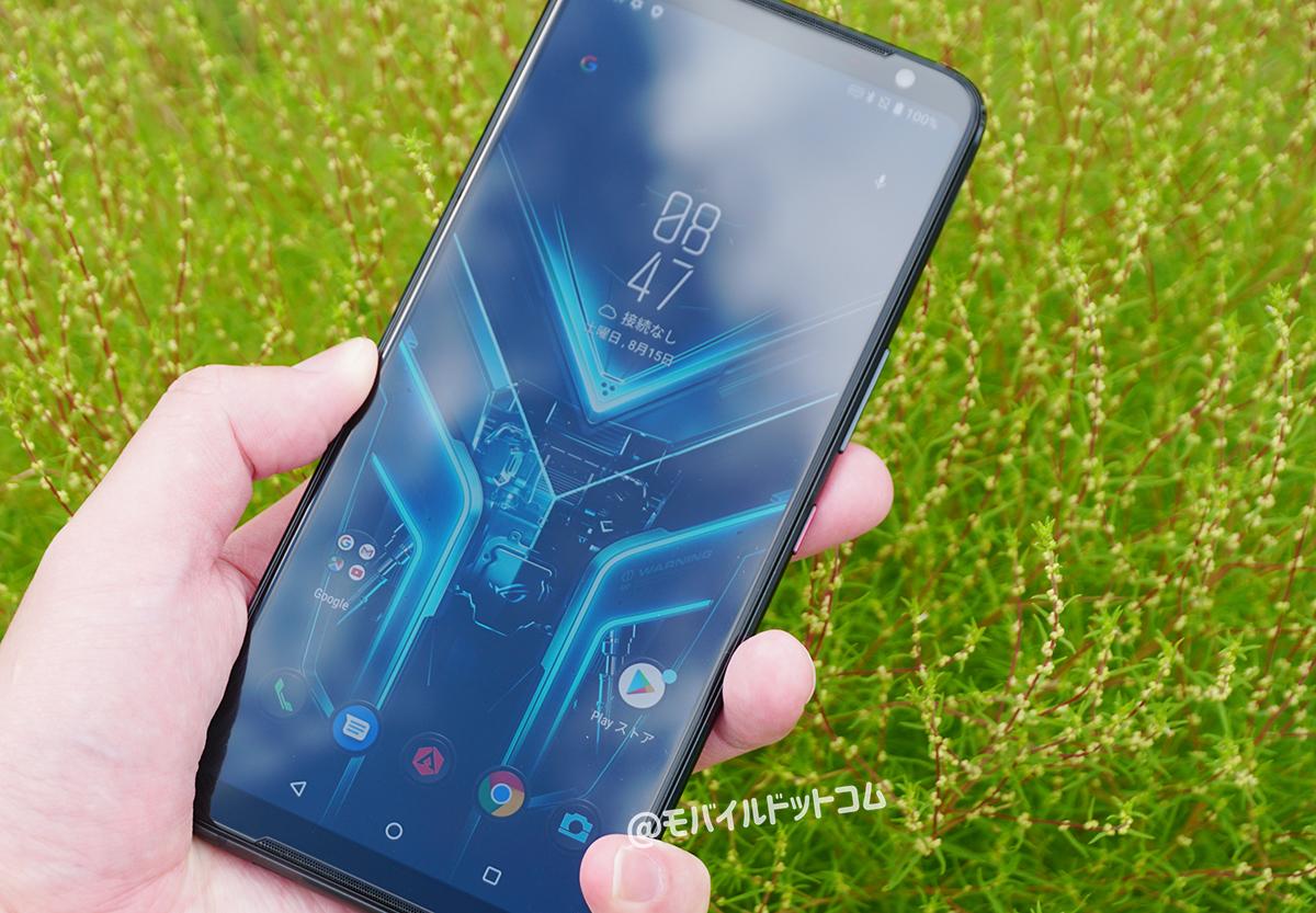 ROG Phone 3のメリット(良いところ)