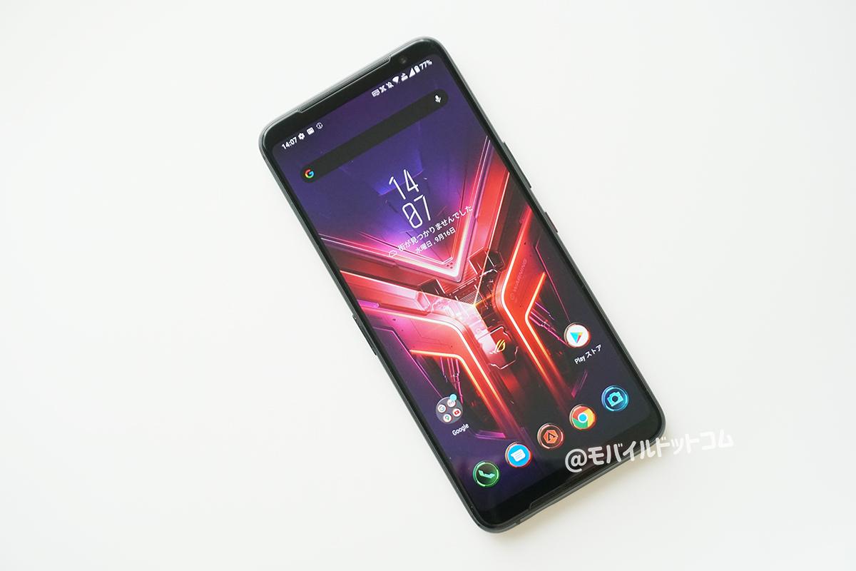 ROG Phone 3の価格とお得に買う方法