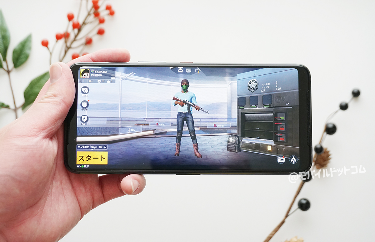 ROG Phone 3でPUBGモバイルの動作チェック