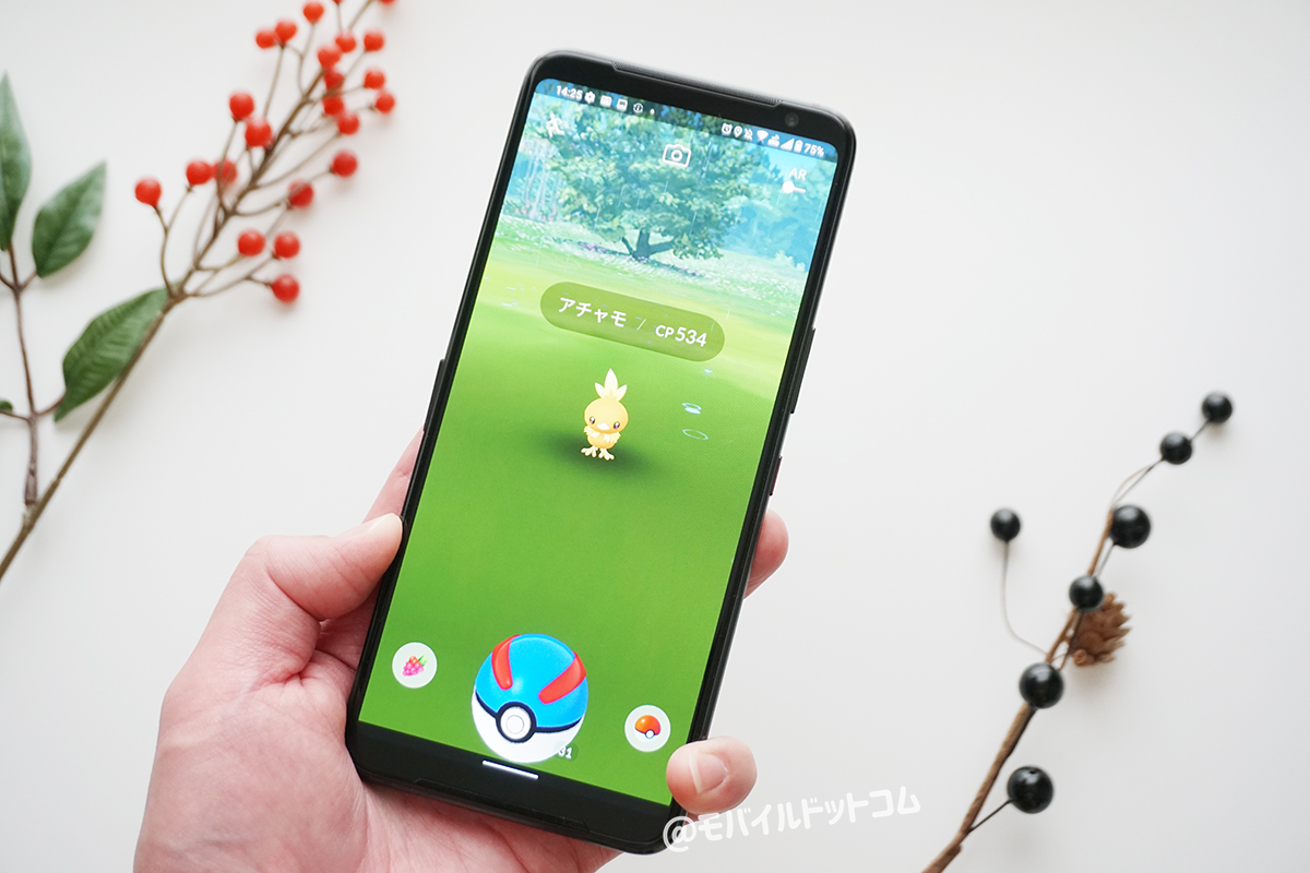 ROG Phone 3でポケモンGOの動作チェック