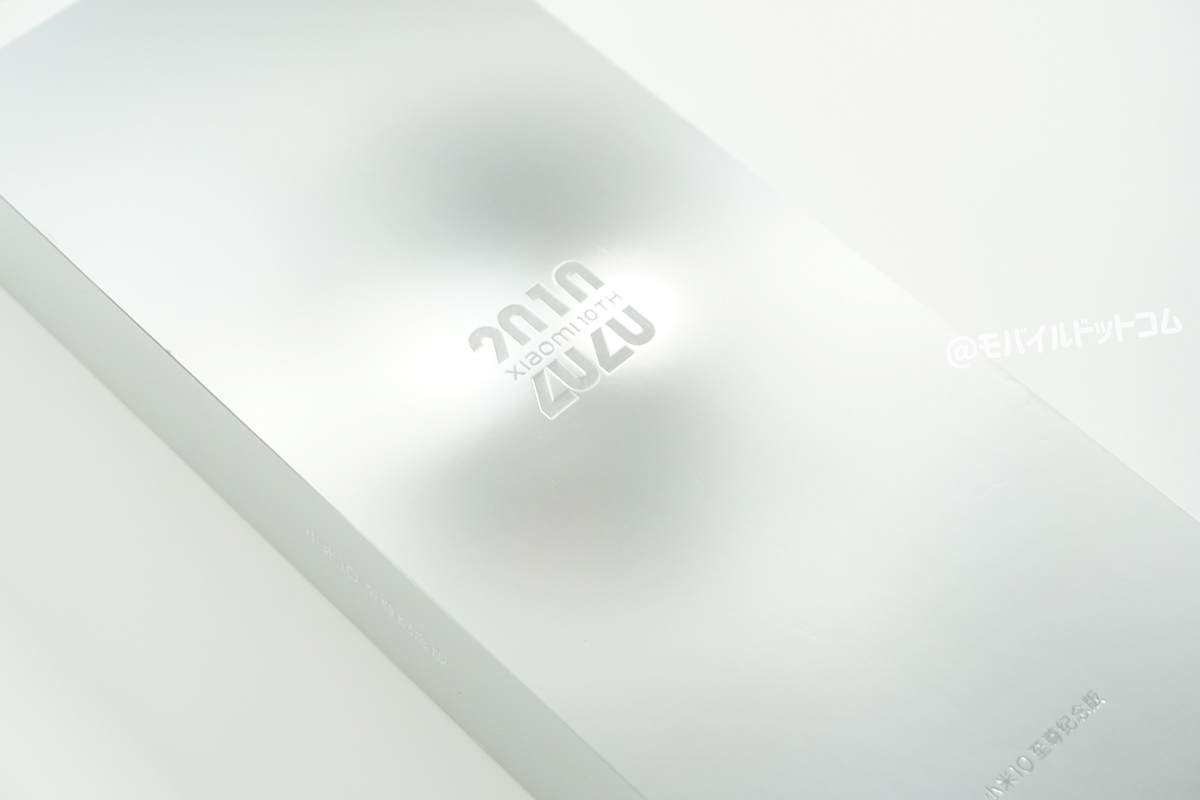 Xiaomi Mi 10 Ultraの価格とお得に買う方法