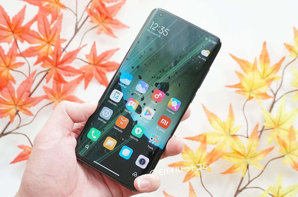Xiaomi Mi 10 Ultraの評価まとめ