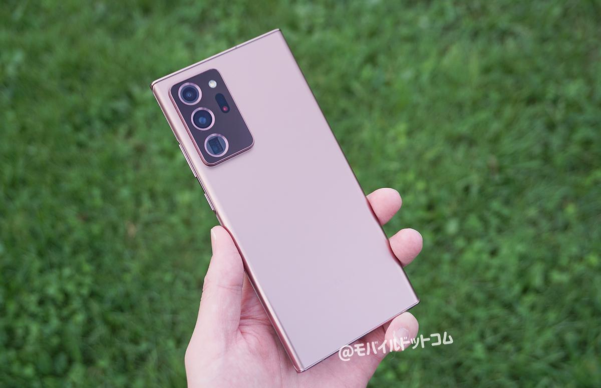 Galaxy Note20 Ultra 5Gのデメリット(悪いところ)