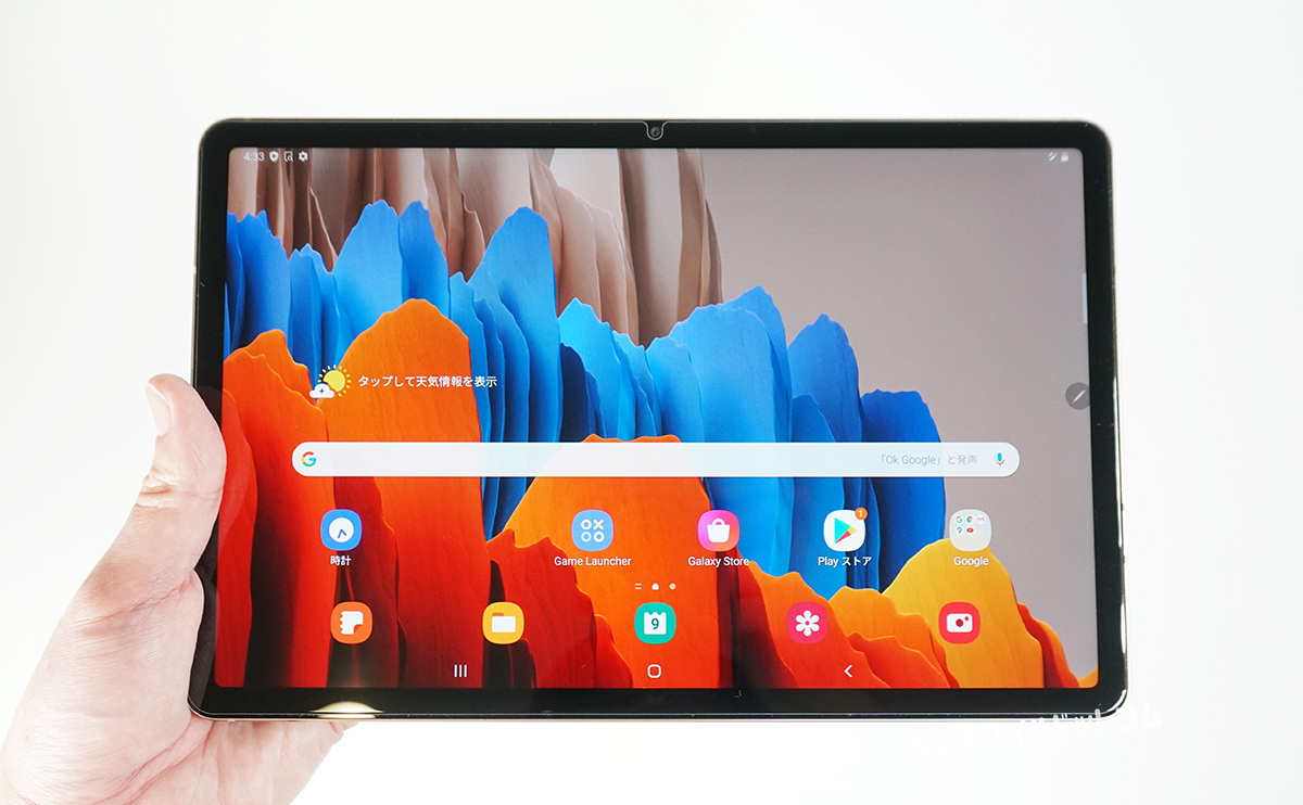 Galaxy Tab S7のスペック性能をレビュー