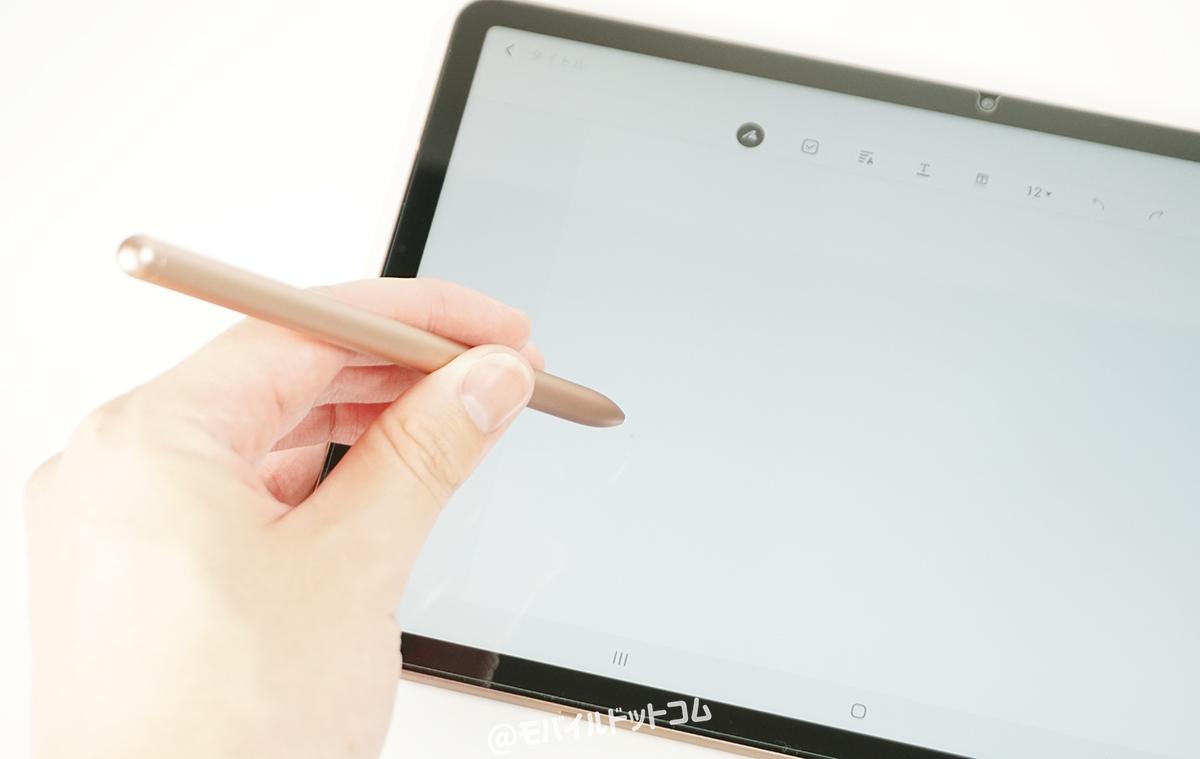 Galaxy Tab S7のSペンの性能とできることまとめ