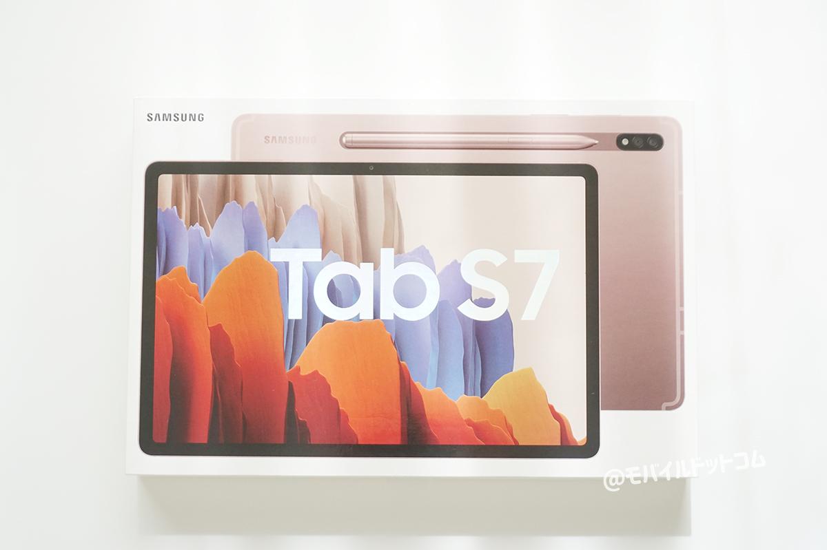 Galaxy Tab S7のパッケージデザイン