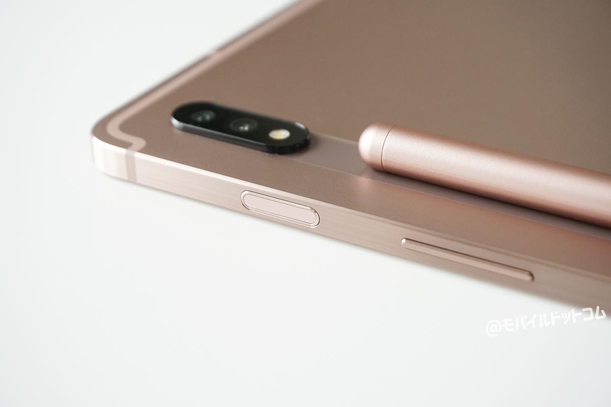 Galaxy Tab S7の指紋認証と顔認証をチェック