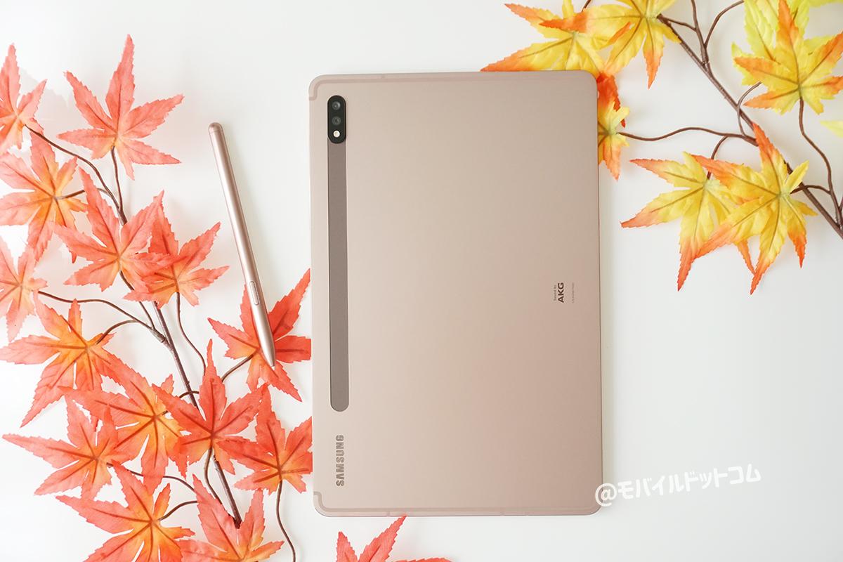 Galaxy Tab S7の評価まとめ