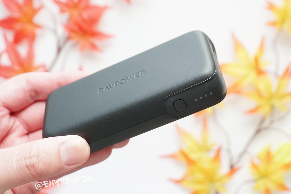 RAVPower RP-PB186 (新モデル) のメリット(良い点)